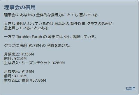 Wrexham_2014_08_01