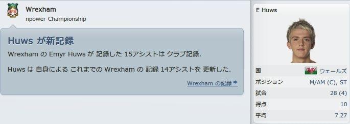 Wrexham_2015_04_05