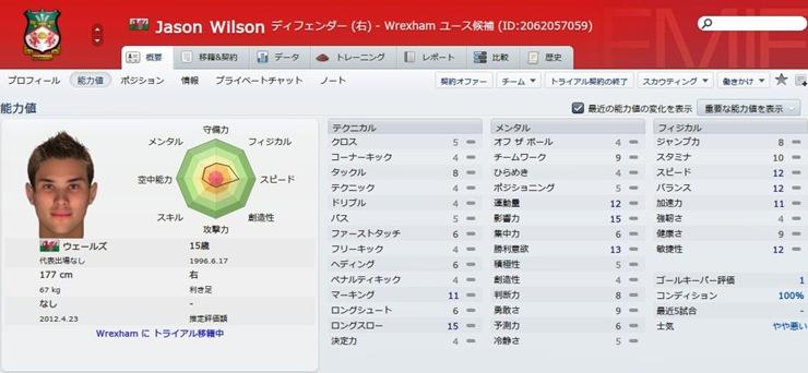 jason Wilson2011_03_06