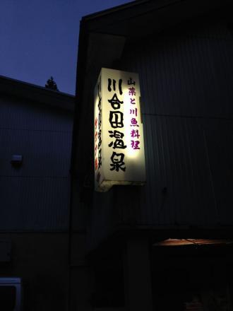 kawaida_3