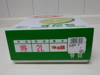 DSC01205_convert_20120905000702.jpg