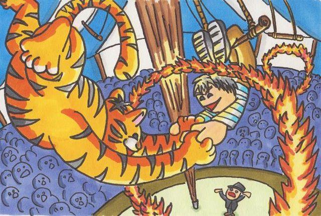 ガオのサーカス6