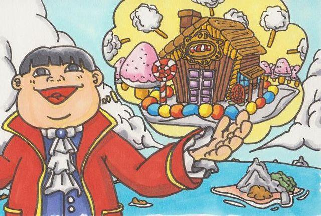 お菓子の王子様1