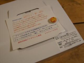 DSC01295.jpg
