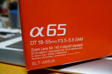 slt-a65vk