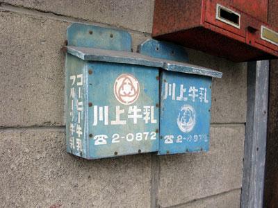 新潟20120715003