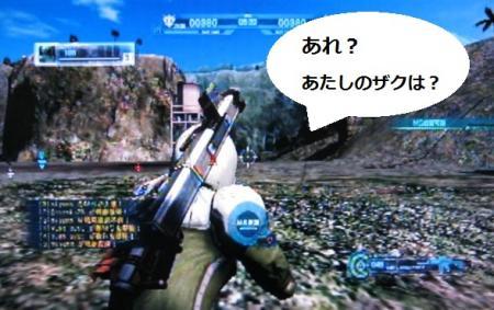 miyu_8893.jpg
