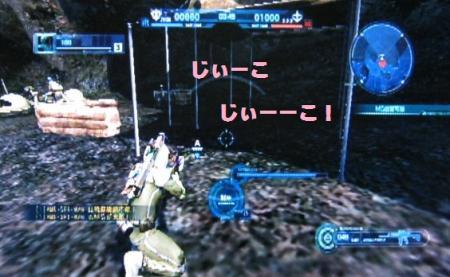 miyu_8896.jpg