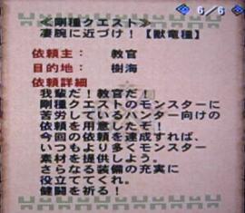 miyu_9886.jpg