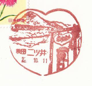 23.10.11秋田二ツ井