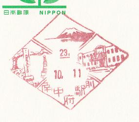 23.10.11南甲府駅前