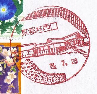 24.7.26京都桂西口