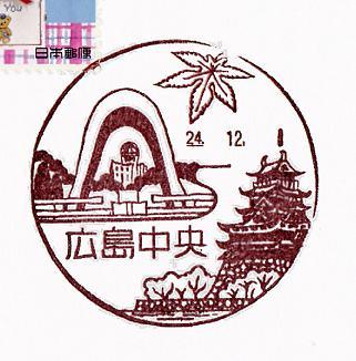 24.12.1広島中央