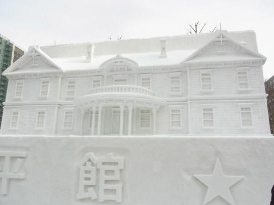 2013雪まつり11
