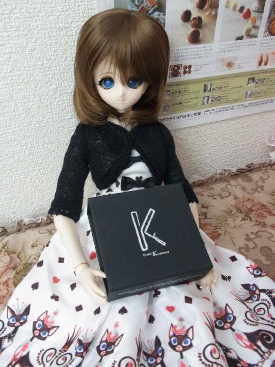 ケストナー04