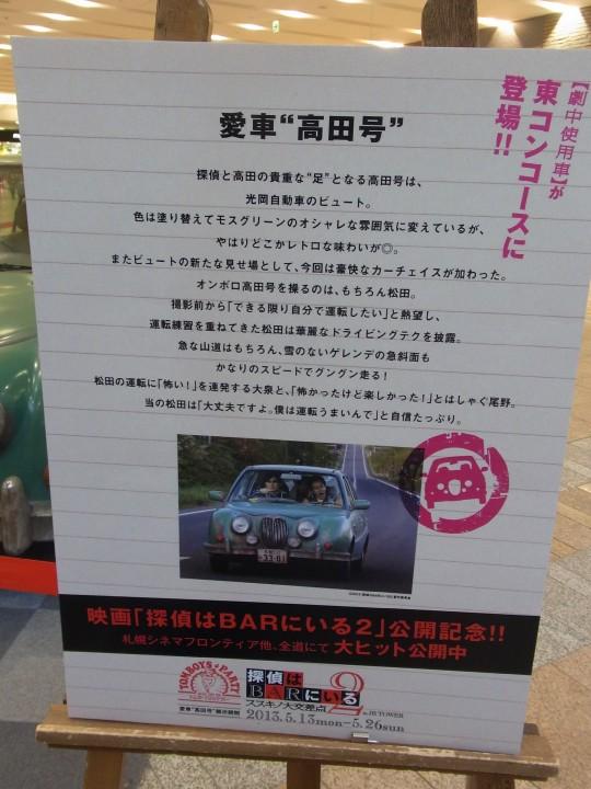 植物園 桜11