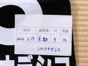 120530-2.jpg