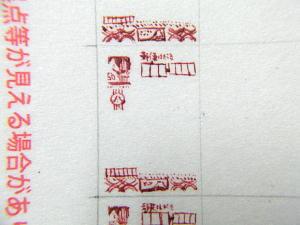 121203-2.jpg