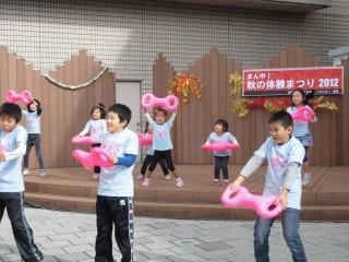日本3B体操協会