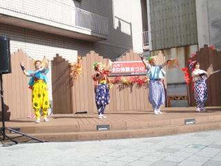 津香(しんか)