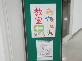 s-ayatori_01.jpg