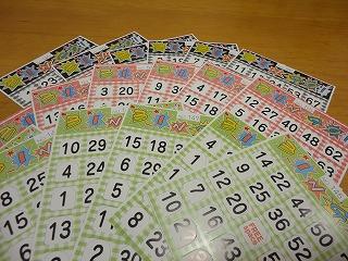 s-bingo_card.jpg