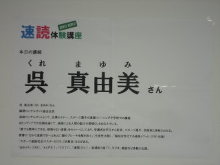 s_sokudoku05.jpg
