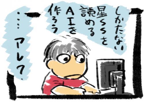 八鍬コラム1-2