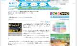 【情報】 関東高校大会:卓球女子団体で横浜隼人が優勝