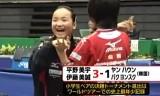【卓球】 平野美宇と伊藤美誠のW ジャパンオープン2012