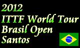 ブラジルオープン2012 2012年06月13日~17日までブラジルのサントス市で開催