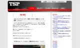 【情報】 7/15NHK-Eテレで「めざせ!最強カットマン」放送!