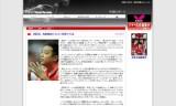 【情報】 劉国梁、無敵艦隊名手とマイクロブログで交流