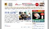 【情報】 三上・森津、小6で全日本1勝の出雲君に刺激