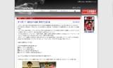 【情報】 神・平野ペア、劉莉莎が2連覇、関東学生選手権
