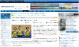 【情報】 石川佳純が山梨有理に勝ち!五輪楽しみ大きい