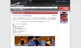 【情報】 ロンドン2012パラリンピック日本代表が発表!
