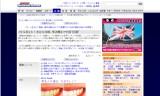 【情報】 メダル見えた!水谷&佳純、準決勝まで中国回避