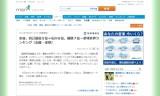【情報】 水谷自己最高5位 石川6位 福原7位 世界ランク