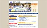 【情報】 全日本大学総合卓球選手権大会:団体1日目!