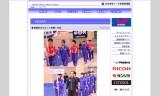 【情報】 日本リーグ前期東京大会-入替戦の日程発表!