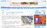【情報】 白熱 ラージボール卓球 金沢で全国大会開幕!