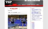【情報】 全国ラージボール大会!佐藤が三田村を破り優勝