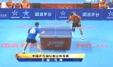 【卓球】 王皓VS馬琳 五輪エキシビジョンマッチ
