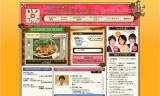 【情報】 NHK-BS1ほっと@アジアに四元選手ゲスト出演