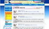【情報】 NHKの全力応援!放送予定日を一挙公開!