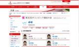 【情報】 ロンドン五輪!日本代表選手団の情報を掲載