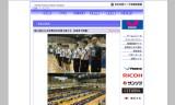 【情報】 全日本実業団卓球選手権大会が長崎県で開催