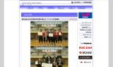 【情報】 全日本実業団は東京アートとサンリツが優勝