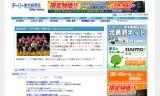 【情報】 切田卓球リーグから東北・全国大会へ挑戦!